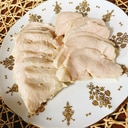 ☆塩麹でさらにしっとり 低温調理器で鶏ハム