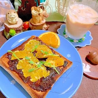 アールグレイが薫るプルーンとオレンジのトースト