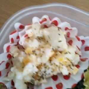 カリフラワーと茹で卵のサラダ