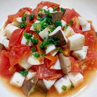 エリンギとミニトマトのホットサラダ