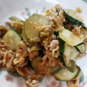 ズッキーニと豚バラ肉の炒めもの