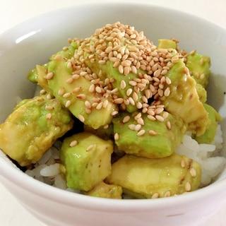 ご飯がすすむ☆和風アボカド丼