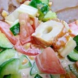 キュウリとセロリの納豆サラダ