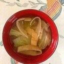 白菜、きざみ麩のお味噌汁