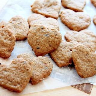 三十雑穀の黒糖クッキー