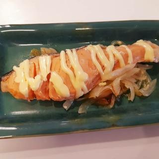 簡単に出来る。玉ねぎと鮭マヨ焼き!