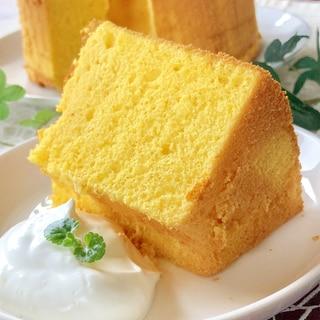 しっとりフワフワ♡南瓜のシフォンケーキ
