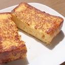 【2日漬け!】ふわふわトロトロ♡フレンチトースト