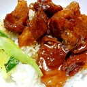 こってり魯肉飯(ルーローハン)風☆豚肉丼