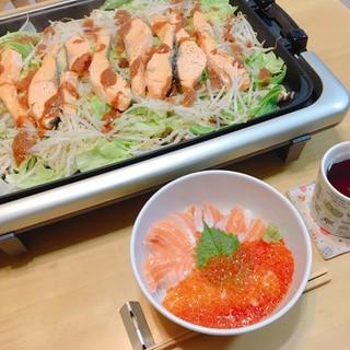 鮭のちゃんちゃん焼き✰