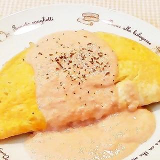 ♪中のご飯も美味い♡明太子クリームオムライス♪