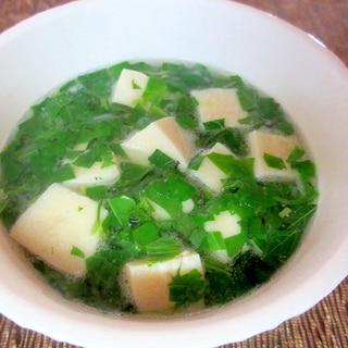 高野豆腐とモロヘイヤの鶏がら塩糀スープ