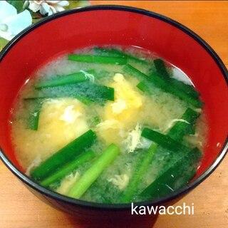 ニラ玉味噌汁♡