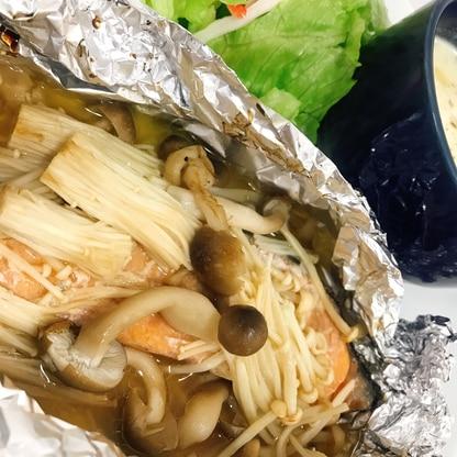 鮭とたっぷりキノコのホイル焼き