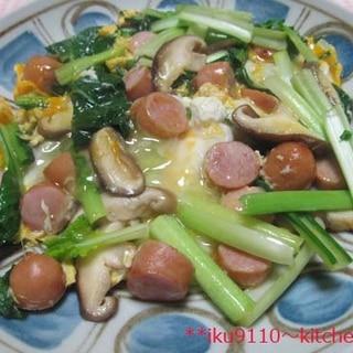 簡単♪ウインナー小松菜椎茸の卵とじ