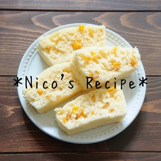 レンジで簡単♪コーンクリーム蒸しパン