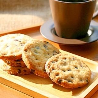 ざくざく濃厚♪チョコチップクッキー
