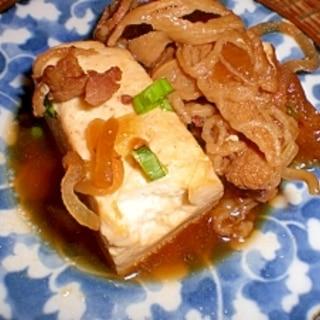 柔らか肉豆腐