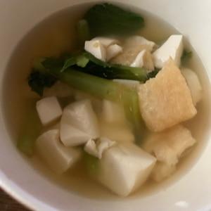 小松菜と豆腐と油揚げのお味噌汁
