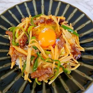 スタミナ青椒肉絲丼