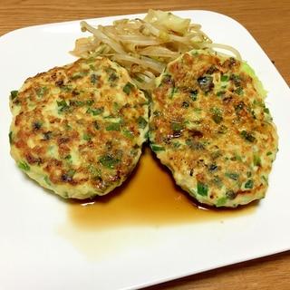 ニラと鶏ひき肉の豆腐ハンバーグ