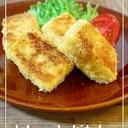 豆腐のパン粉焼き