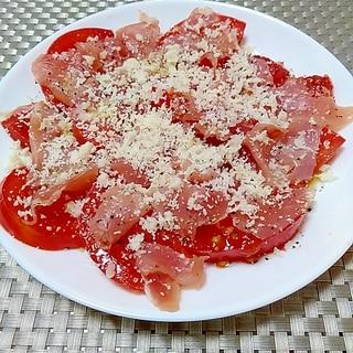 トマトと生ハムとチーズのサラダ