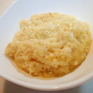 茅乃舎だしで 卵雑炊