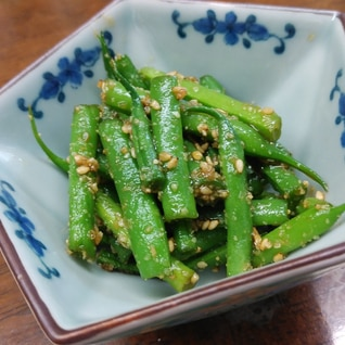 基本*いんげん豆の和え物