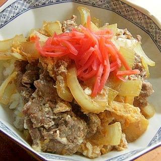 5分!?すき焼き肉で牛丼♪(タマネギ&卵)