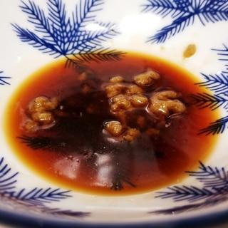 激ウマ★柚子胡椒とポン酢の餃子タレ