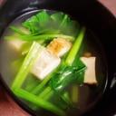 厚揚げとほうれん草のスープ