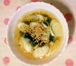 わかめと長ねぎと柚子入りのコンソメスープ