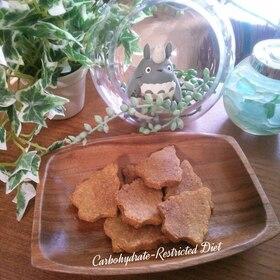 糖質制限★小麦粉不使用★おからココナッツクッキー♡