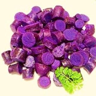 紫芋☆シットリ軟らか甘煮