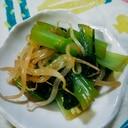 【めんつゆ&レンジで簡単!】小松菜ともやしの煮浸し