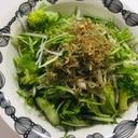 じゃこと水菜のカリカリサラダ