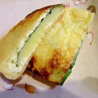 大葉とチーズの油揚げ包み焼き