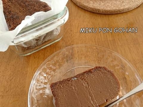 超~濃厚♡生チョコケーキ 粉なしワンボウル