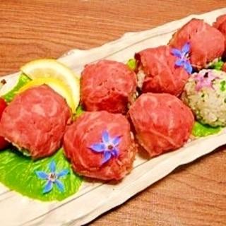 コシアブラ☆ローストビーフ手まり寿司