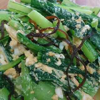 ぱぱっと簡単♪小松菜と卵と塩昆布の炒めもの♪