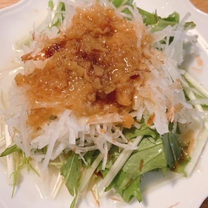 水菜を消費したくてレシピを参考にさせて頂きました。梅ドレッシングが美味しかったです。家族からも好評でした。