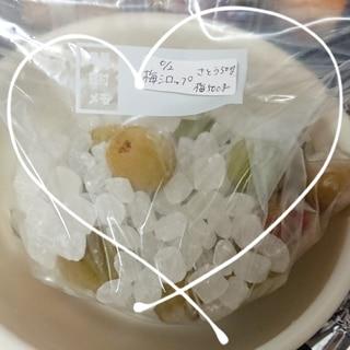 冷凍梅で梅シロップ★