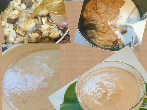 干し椎茸のポタージュスープ