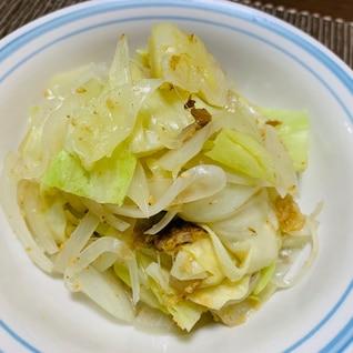 簡単な副菜☆キャベツと玉ねぎの胡麻和え