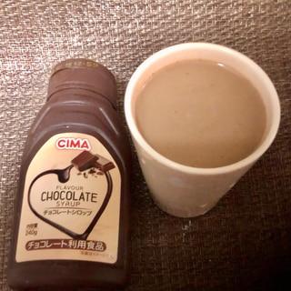 甘々の美味しさ♡チョコレート&ココア練乳コーヒー