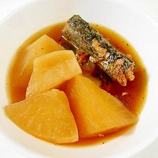 さんまの缶詰と大根の煮物