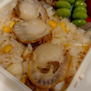 ☆お弁当☆シーフードピラフ