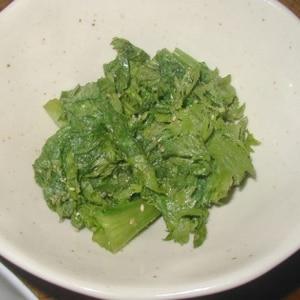 わさび菜の胡麻和え レンジで♥