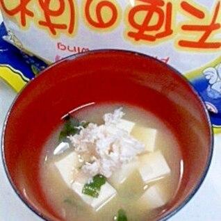 フワフワせんべい汁風? 天使のはねと豆腐の味噌汁